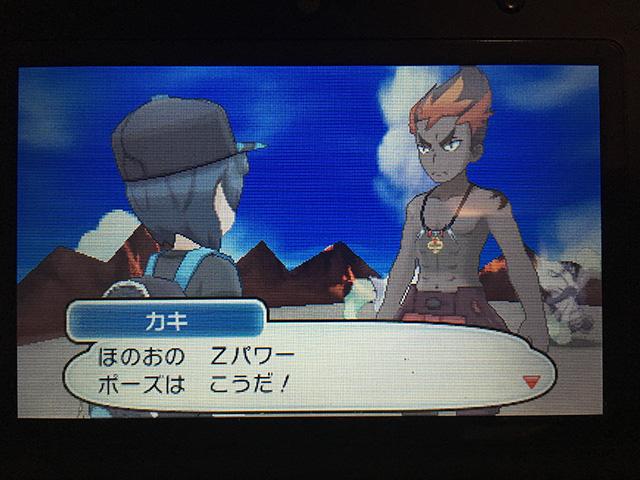 f:id:Yoshitaka-0922:20161124122943j:plain,w275