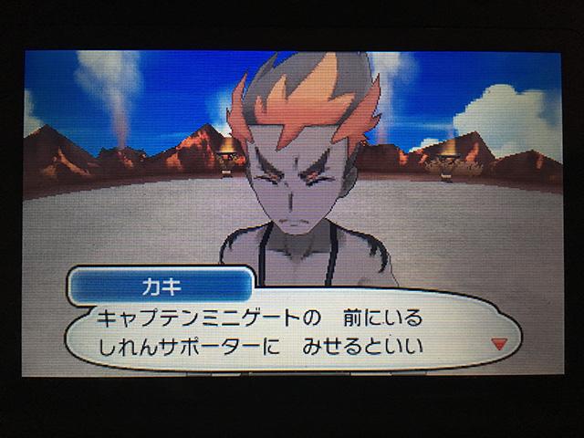 f:id:Yoshitaka-0922:20161124123217j:plain,w275