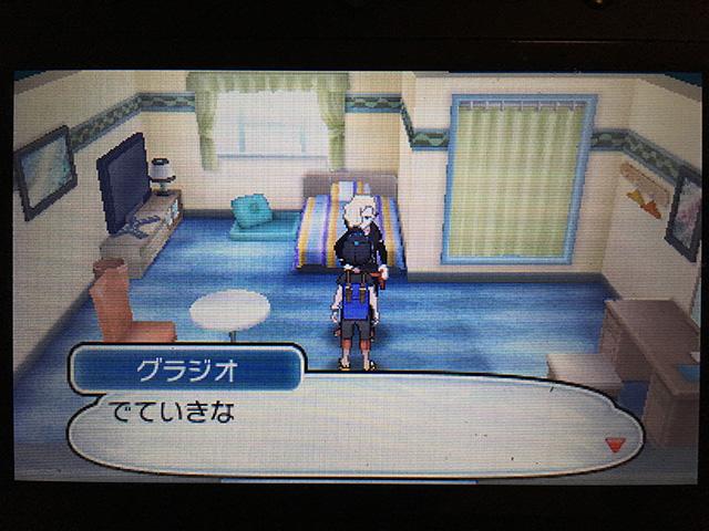 f:id:Yoshitaka-0922:20161124182309j:plain,w275