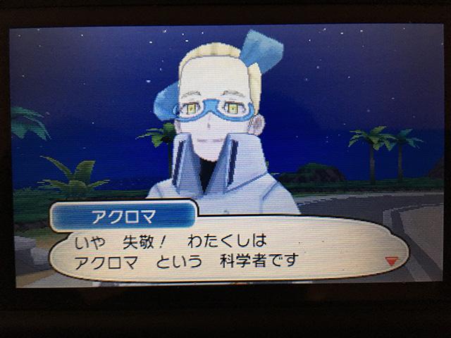 f:id:Yoshitaka-0922:20161124182552j:plain,w275