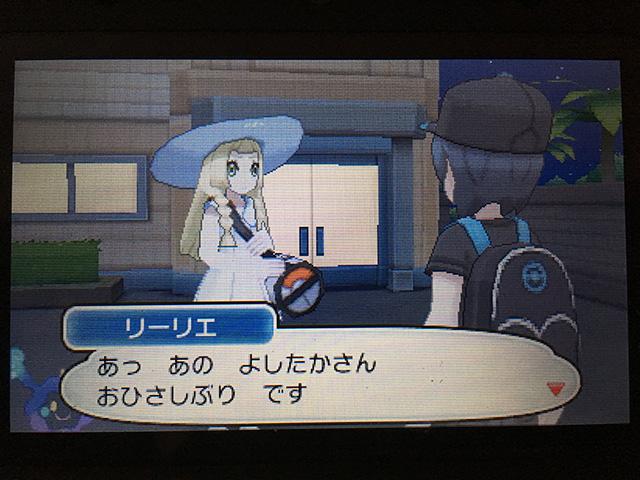 f:id:Yoshitaka-0922:20161124185705j:plain,w275