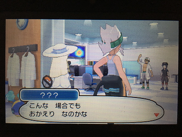 f:id:Yoshitaka-0922:20161124185847j:plain,w275