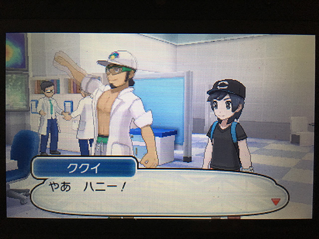 f:id:Yoshitaka-0922:20161124185936j:plain,w275