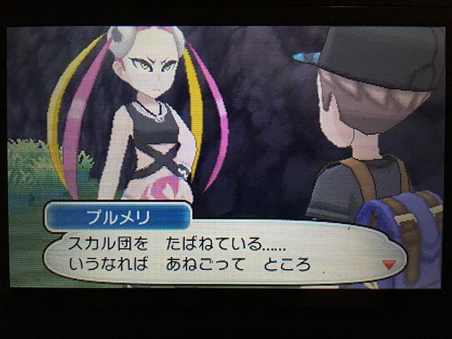 f:id:Yoshitaka-0922:20161125013047j:plain,w275