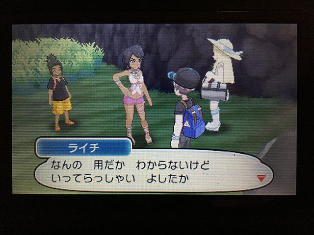 f:id:Yoshitaka-0922:20161125014802j:plain,w275