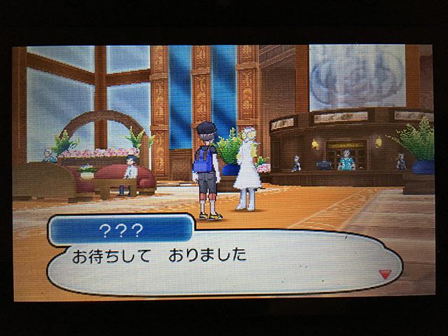 f:id:Yoshitaka-0922:20161125015142j:plain,w275