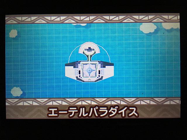 f:id:Yoshitaka-0922:20161125181339j:plain,w275