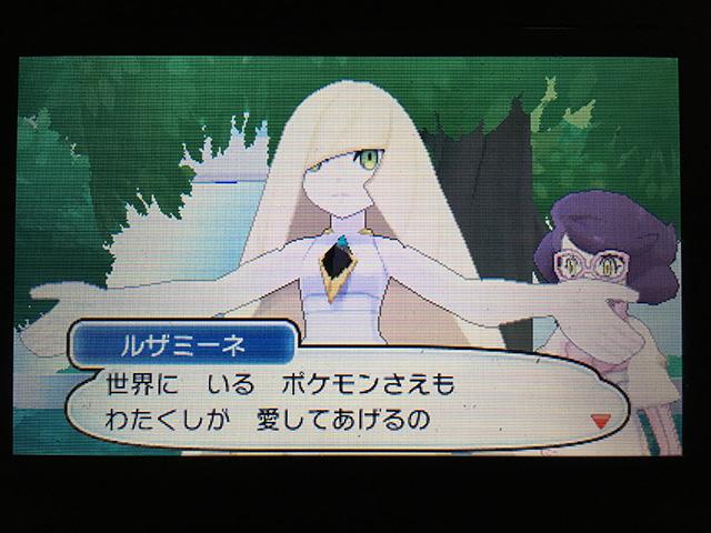 f:id:Yoshitaka-0922:20161125181914j:plain,w275
