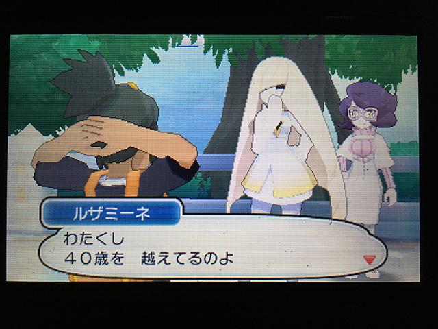 f:id:Yoshitaka-0922:20161125182218j:plain,w275