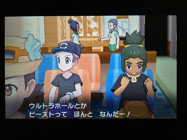 f:id:Yoshitaka-0922:20161125182459j:plain,w275