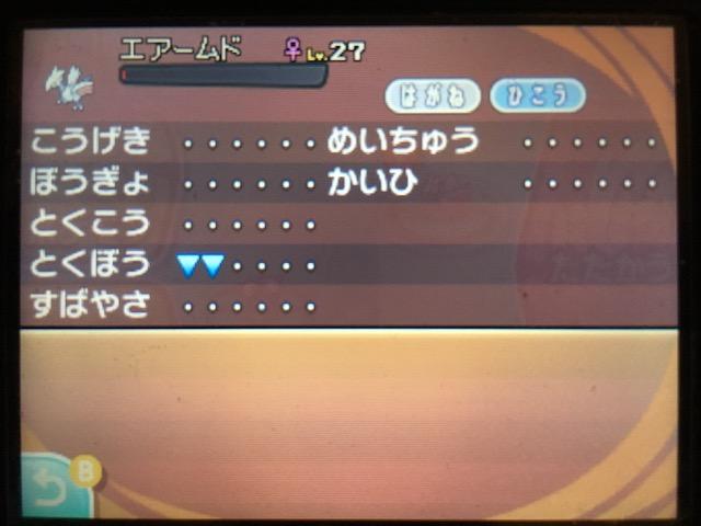 f:id:Yoshitaka-0922:20161125192811j:plain,w275