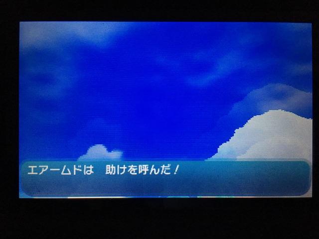 f:id:Yoshitaka-0922:20161125192823j:plain,w275