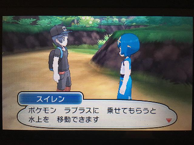 f:id:Yoshitaka-0922:20161125192946j:plain,w275