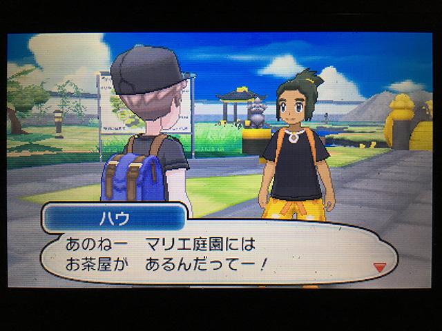 f:id:Yoshitaka-0922:20161127192533j:plain,w275