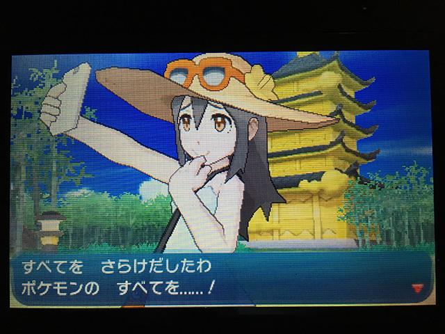 f:id:Yoshitaka-0922:20161127194214j:plain,w275