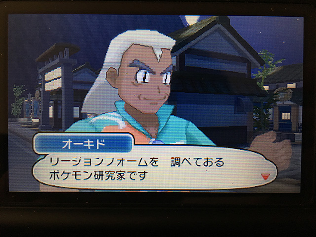 f:id:Yoshitaka-0922:20161127194920j:plain,w275