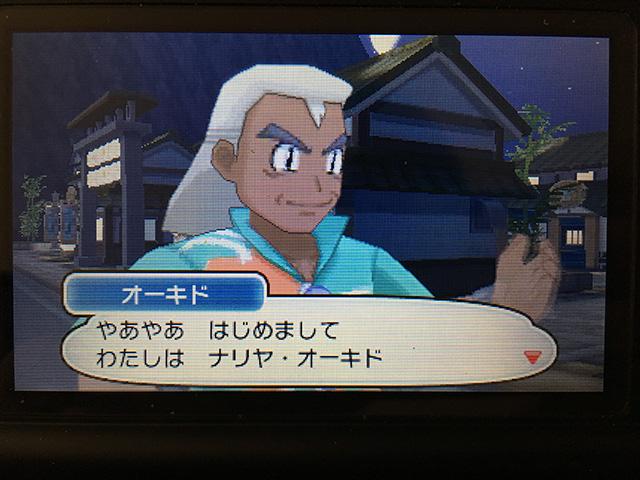 f:id:Yoshitaka-0922:20161127194937j:plain,w275