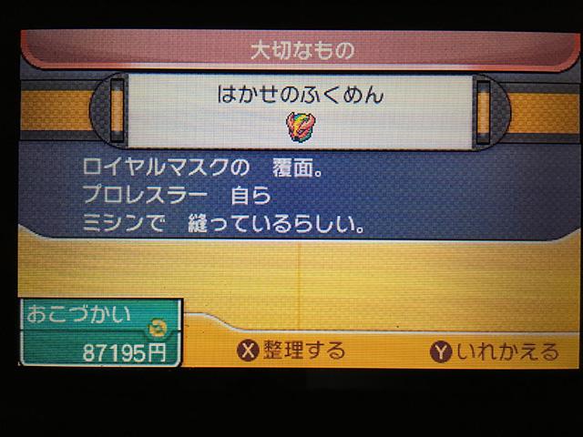 f:id:Yoshitaka-0922:20161128002725j:plain,w275