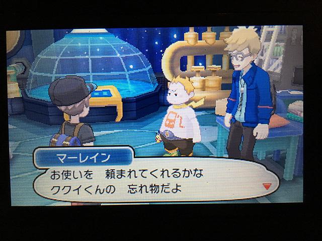 f:id:Yoshitaka-0922:20161128002918j:plain,w275