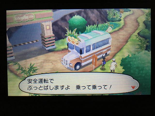 f:id:Yoshitaka-0922:20161128003251j:plain,w275