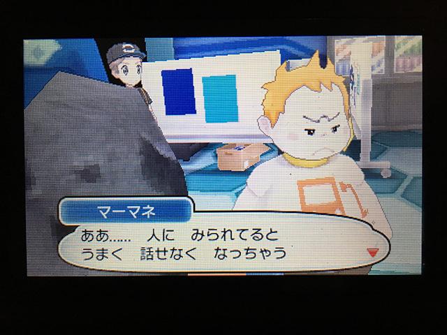 f:id:Yoshitaka-0922:20161128003501j:plain,w275
