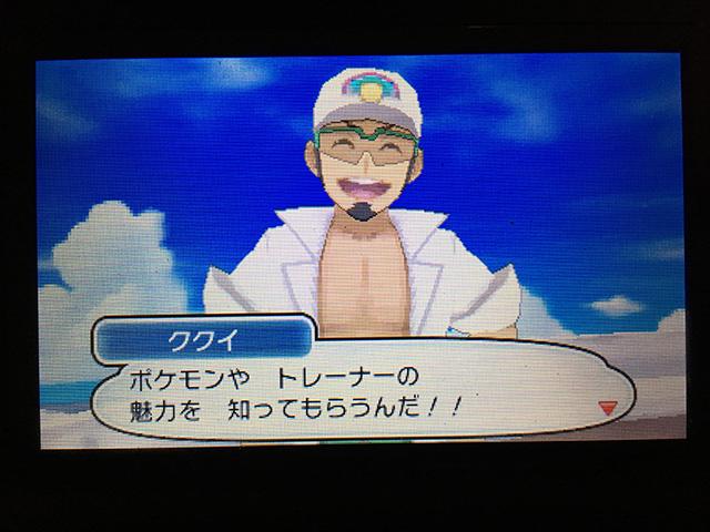 f:id:Yoshitaka-0922:20161128003654j:plain,w275