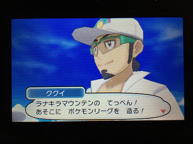 f:id:Yoshitaka-0922:20161128004146j:plain,w275