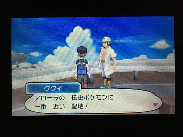f:id:Yoshitaka-0922:20161128004235j:plain,w275