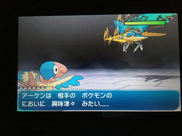f:id:Yoshitaka-0922:20161128004624j:plain,w275
