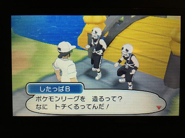 f:id:Yoshitaka-0922:20161129144543j:plain,w275