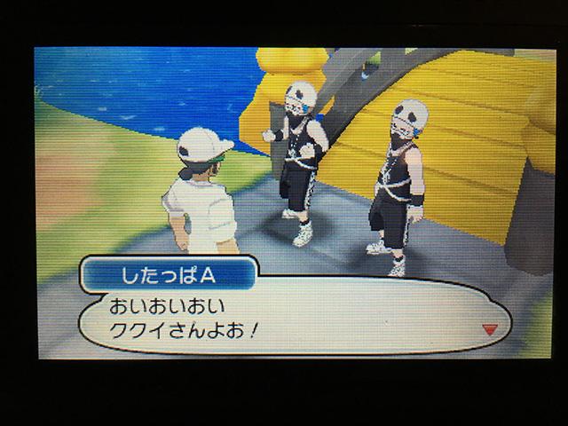 f:id:Yoshitaka-0922:20161129144611j:plain,w275