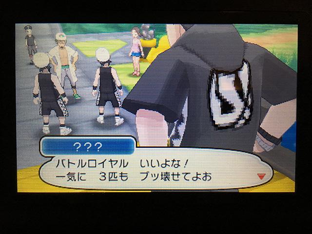 f:id:Yoshitaka-0922:20161129144952j:plain,w275