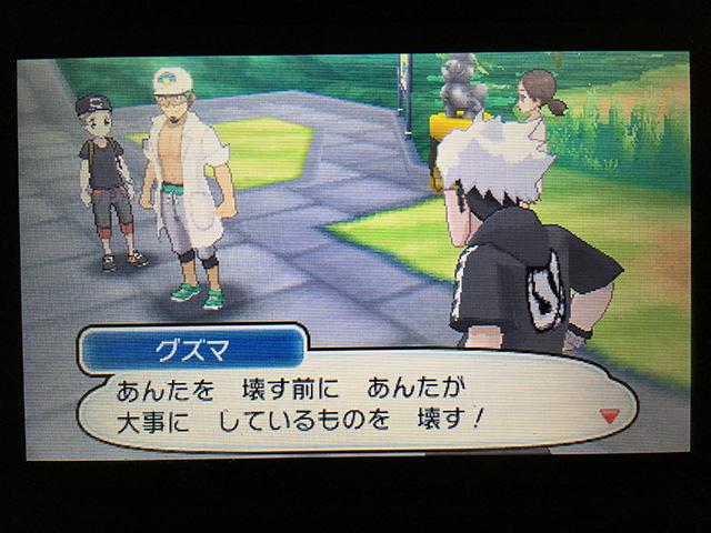 f:id:Yoshitaka-0922:20161129203753j:plain,w275