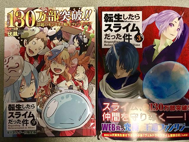 f:id:Yoshitaka-0922:20161130042225j:plain,w275