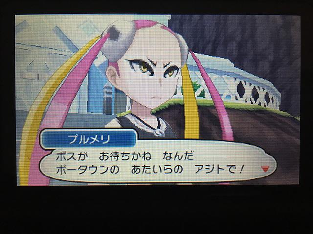 f:id:Yoshitaka-0922:20161202235120j:plain,w275