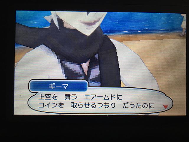 f:id:Yoshitaka-0922:20161202235822j:plain,w275