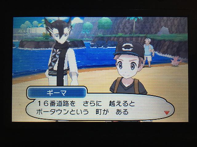 f:id:Yoshitaka-0922:20161203000029j:plain,w275