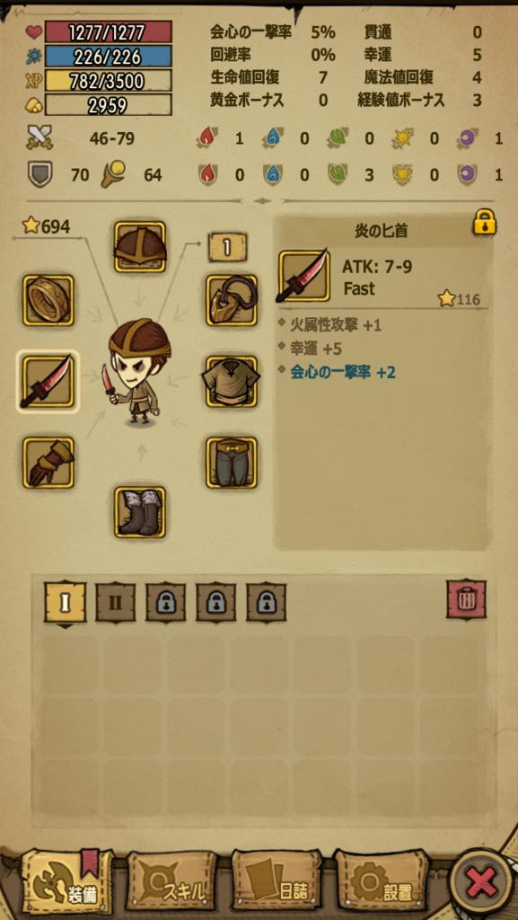 f:id:Yoshitaka-0922:20161215140620p:plain,w275