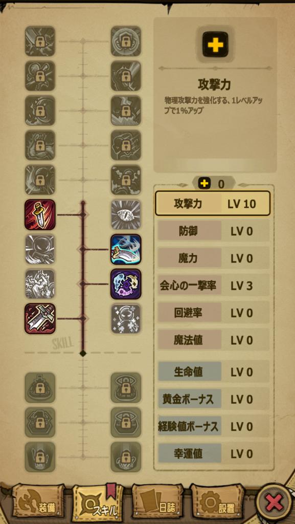 f:id:Yoshitaka-0922:20161215140854p:plain,w275