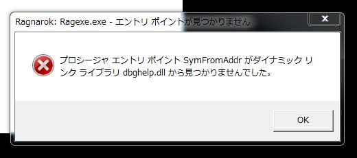 f:id:Yoshitaka-0922:20170103032257j:plain