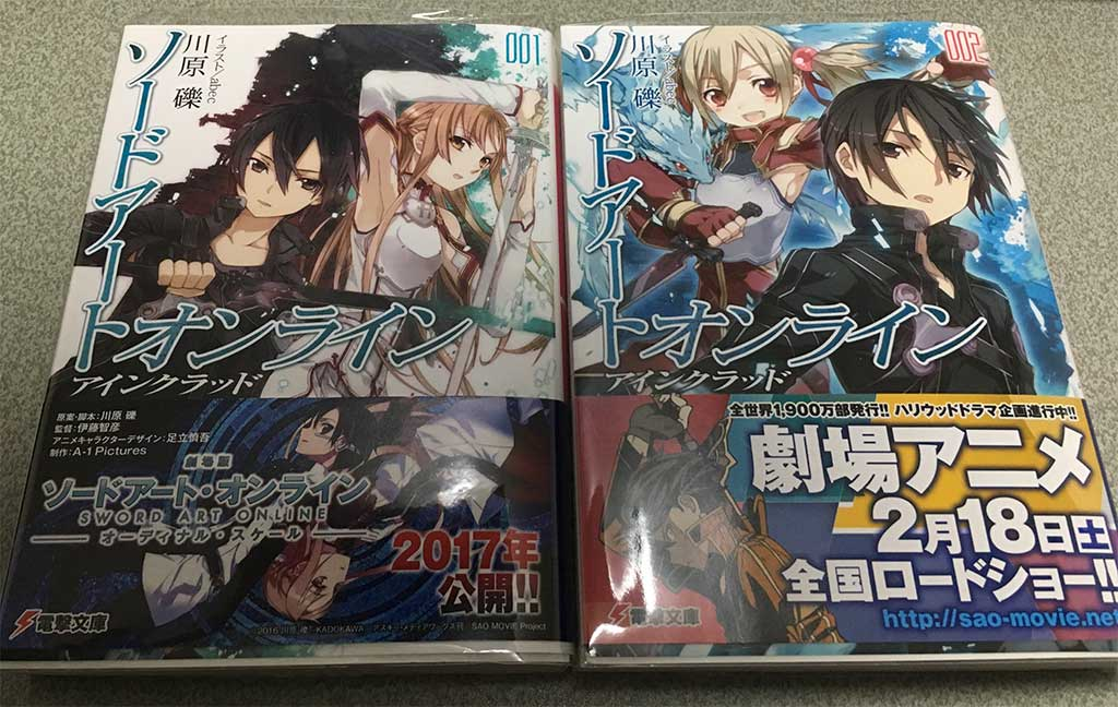 f:id:Yoshitaka-0922:20170319214538j:plain:w275
