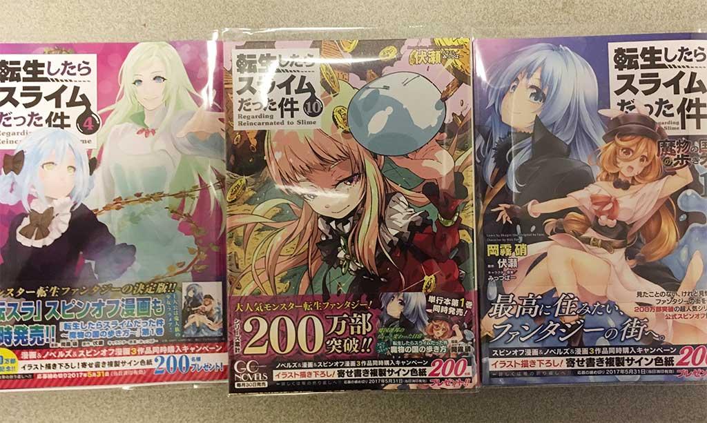 f:id:Yoshitaka-0922:20170408175334j:plain:w275