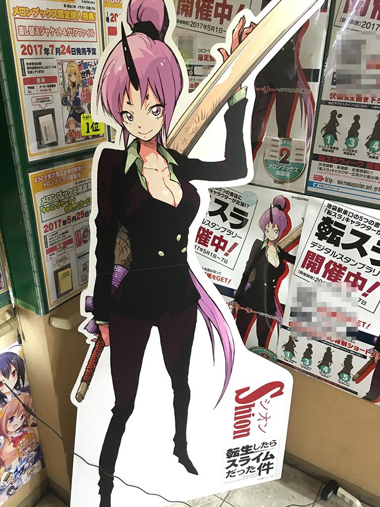 f:id:Yoshitaka-0922:20170501191230j:plain:w275
