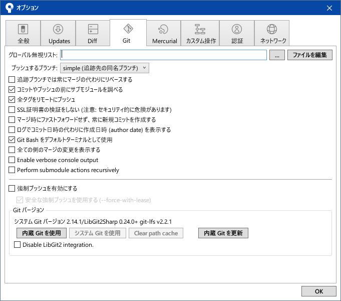 f:id:Yoshitaka-0922:20170924140645p:plain:w725