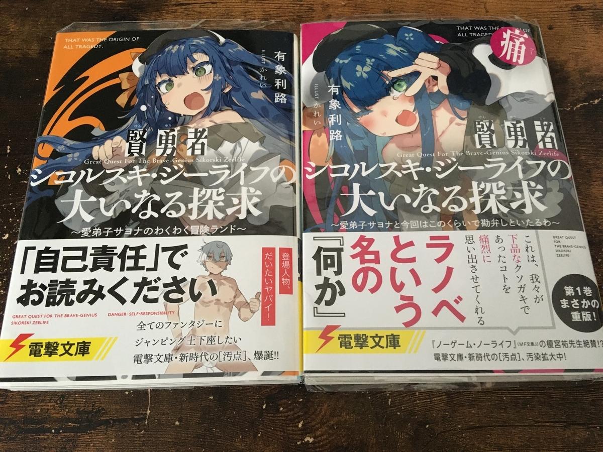 f:id:Yoshitaka-0922:20200912103637j:plain