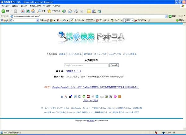 f:id:Yoshiya:20070911002357j:image