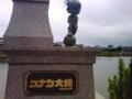 20080901030013