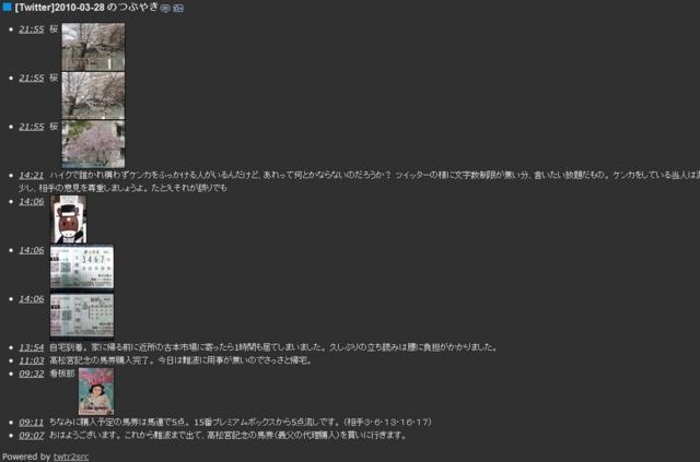 f:id:Yoshiya:20100401101445j:image