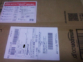 アマゾンから届いたビーフコンソメ(ディアスープ)が梱包された箱