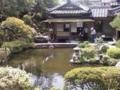 智頭町・石谷家住宅(庭園)